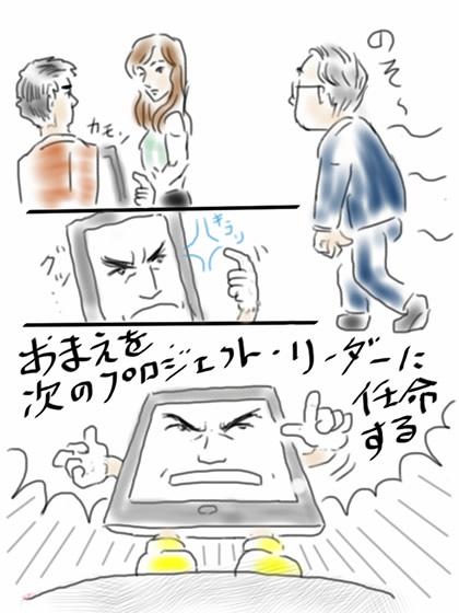 cmc100717_1.jpg