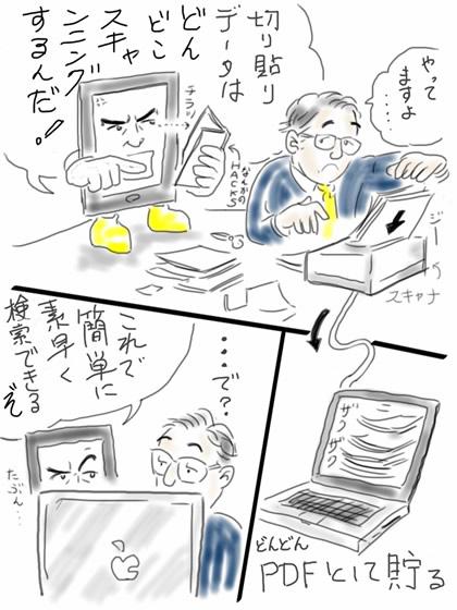 cmc008.jpg