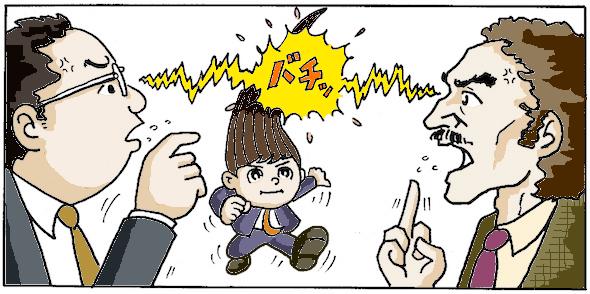 003_対立する討議を冷静に収める方法.jpg