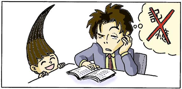 009_頭にたたき込むための描く読書術_1.jpg